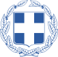 Coat_of_arms_of_Greece_svg